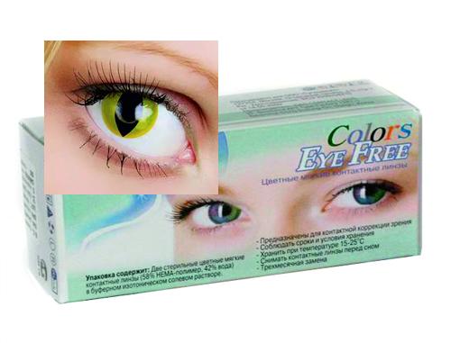 eye free colors кошачий глаз